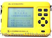 ZBL-S210数显回弹仪 ZBL-S210