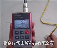 TT260A 涂层测厚仪