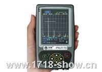 PXUT-T3掌上式数字超声波探伤仪 PXUT-T3