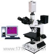 CMM-30E/Z反射金相显微镜 CMM-30E/Z