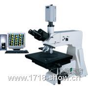 CMM-88E/CMM-88Z金相显微镜 CMM-88E/CMM-88Z