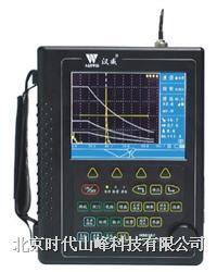 HS616e 增强型数字真彩超声波探伤仪 HS616e