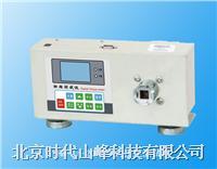 数字式扭矩测试仪 HN-1/HN-2/HN-5/HN-10/HN-20/HN-50/HN-100C/HN-200