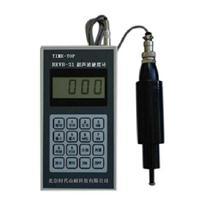 超声波硬度计 超声硬度计 便携式超声波硬度计 HRVB-31