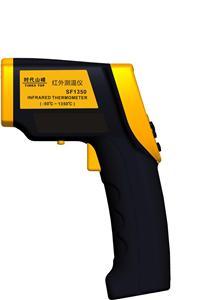 SF1350红外线测温仪 SF1350