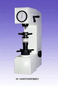 HR-150A 洛氏硬度计