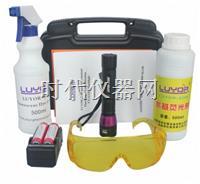LUYOR-6802水基荧光检漏仪 LUYOR-6802