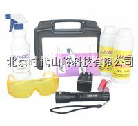 LUYOR-6803荧光检漏仪 LUYOR-6803