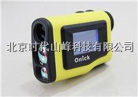 Onick 1200AS 彩屏多功能激光测距仪 1200AS