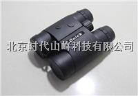 Onick 1800Arc双目激光测距仪 Onick 1800Arc