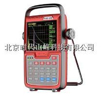 PXUT-390型全数字智能超声波探伤仪 PXUT-390