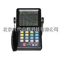 PXUT-3300+数字式超声波探伤仪