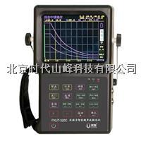 PXUT-320C型全数字智能超声波探伤仪 PXUT-320C