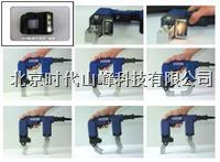 MP-A2L 手持式磁粉探伤仪