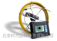 TV-SF830超线长电子内窥镜 TV-SF830