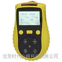 四合一氣體檢測儀 SF-1200H-S4  SF-1200H-S4