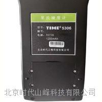 TIME5306/TH160便攜式里氏硬度計