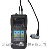 UG-A10高精度多功能超聲測厚儀 UG-A10