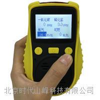 擴散式四合一氣體檢測儀  SF-1200M4  SF-1200M4