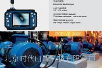 德国PCE-VE200F便携式内窥镜
