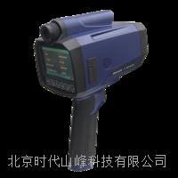 美国欧尼卡 LSP320手持拍照激光测速仪 LSP320