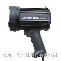 LUYOR LUV-365紫外线探伤黑光灯 LUYOR LUV-365
