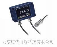固定式红外测温仪 PCE-IR 10