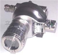 红外线/紫外线IR/UV复合型火焰探测器 TV63