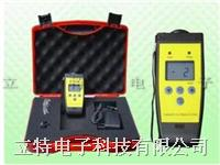 NA-1型氢气(可燃气体)检漏仪