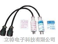 98-C型高效氧电极