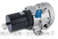 美国迪创Det-Tronics开路红外可燃气体探测器LS2000 LS2000