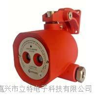 A705/IR2双红外火焰探测器 A705