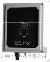 在线VOC分析仪-112 112