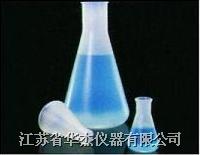 塑料三角烧瓶 HJ-1121