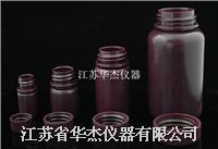15ml塑料棕色瓶