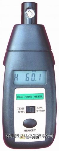 HT-6850露点仪 HT-6850