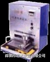 DM-III 打磨性测定仪 DM-III