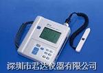 VA-11S 振动分析仪 VA-11S