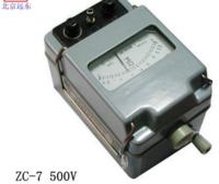 ZC25-4绝缘电阻表