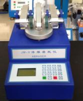 JM-V漆膜磨耗仪 JM-V