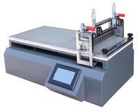 ZN-400D触摸屏控制涂膜试验机 刮刀、线棒一体式涂布试验机 ZN-400D
