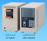 NRW-IN8400A 高频电阻焊接机 NRW-IN8400A