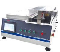 GTQ-5000B型试样切割机 GTQ-5000B