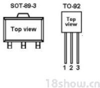 合泰直流电源三端稳压芯片HT7136 HT7136-1 HT7136A-1(SGS 无铅) Holtek HT7136 HT7136-1 HT7136A-1