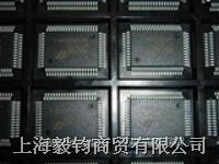合泰32*8的LCD驱动HT1622 HT1622