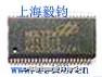 LCD显示驱动HT1621和HT1621B和HT1621D HT1621 HT1621B HT1621D