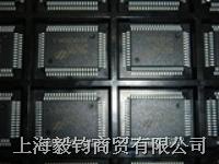 LCD驱动电路SHT32E22全兼容合泰LCD驱动HT1622 SHT32E22