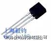 合泰微功耗降压稳压器芯片HT7250 (SGS 无铅) HT7250