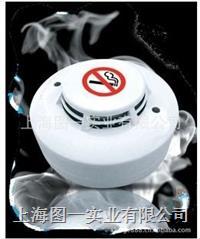 """常规 """"禁烟"""" 报警器 NB-606"""