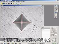 显微硬度测量软件 DT2000